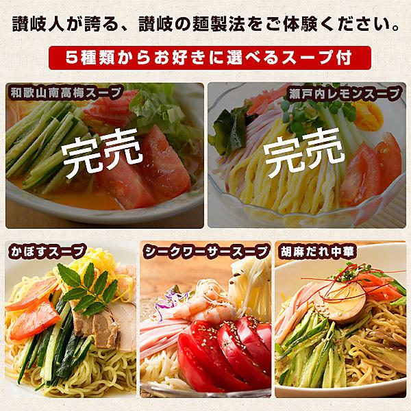 【送料無料】冷やし中華 麺が本気で旨い生冷し中華 お試し3人前 選べるタレ付き 胡麻だれ かぼす シークワーサー  お試し