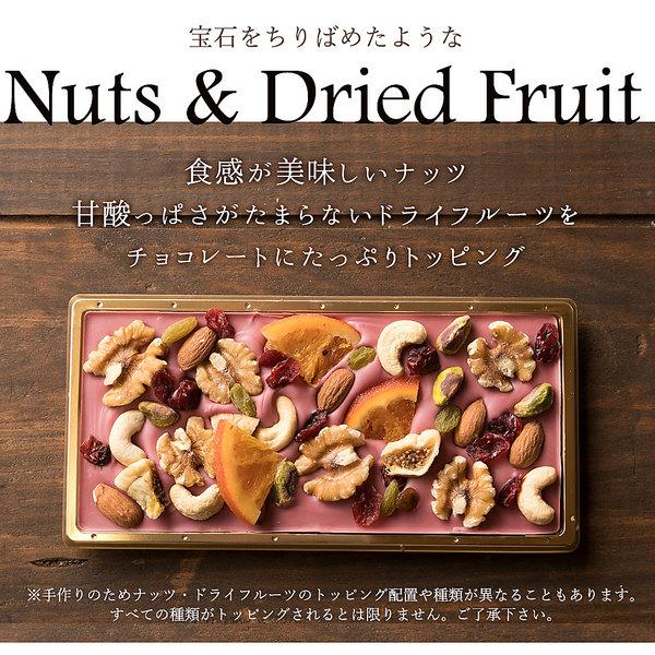 送料無料 ルビーチョコレート 想いをのせる宝石箱 「幸せとショコラ」 タブレット型 マンディアンチョコ 内祝い チョコレート