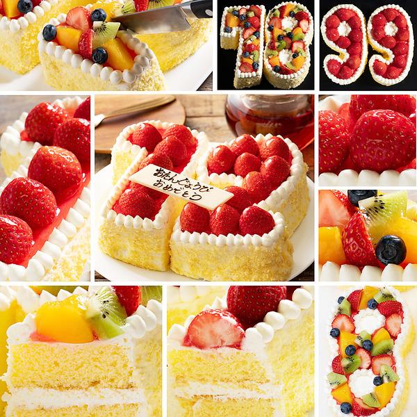 【送料無料】誕生日ケーキ バースデーケーキ 手作りパティシエ特性 数字ケーキ [ ケーキ スイーツ バースディケーキ お取り寄せ 贈答 ギフト アニバーサリーケーキ]