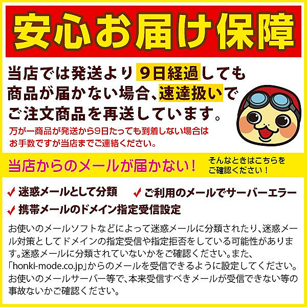 【MM】お気軽 3種のミックスナッツ 50g [ アーモンド クルミ カシューナッツ]