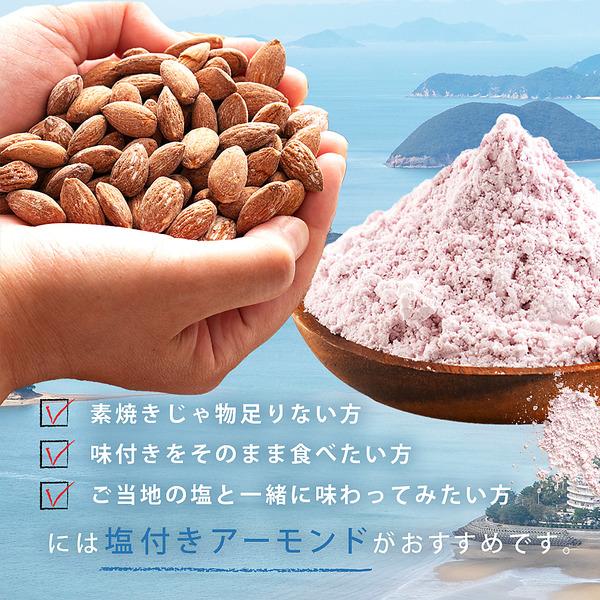 素焼きアーモンド ホール カリフォルニア産 1kg 無塩 無添加 Almond Whole ナッツ セール SALE