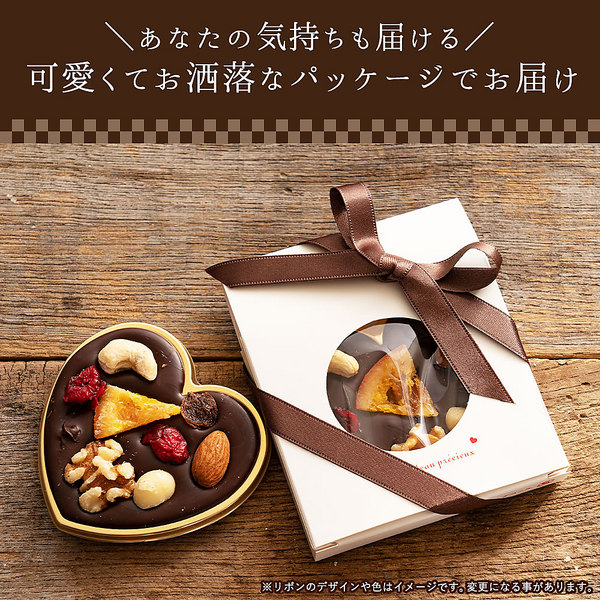 【今季完売】送料無料 ハイカカオ ハイビター 幸せとショコラ ミニハート型 小 ギフト スイーツ 義理チョコ お返し