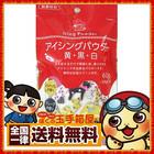 アイシングパウダー 私の台所 アイシングパウダー 黄・黒・白 60g 送料無料 デコレーション 製菓 製パン