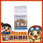 イースト ドライイースト LESAFFLE サフ インスタントイースト 金 10kg 送料無料 業務用 耐糖性