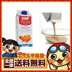 イースト セミドライイースト サフ セミドライイースト レッド (冷凍) 400g 送料無料 低糖パン用