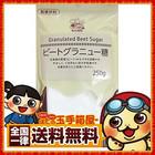 グラニュー糖 ビートグラニュー糖 私の台所 ビートグラニュー糖 250g 送料無料 甜菜糖 シュガー グラニュー糖 てん菜