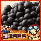 数量限定 国産 香川県産 黒大豆 黒豆 500g 送料無料