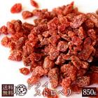 ドライフルーツ ドライストロベリー 850g 送料無料ダイスカット 苺 いちご イチゴ 乾燥果物 大容量 お徳用