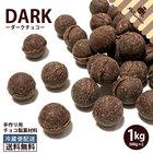 チョコレート 製菓材料 チョコペレット スイート1kg(500g×2) 送料無料