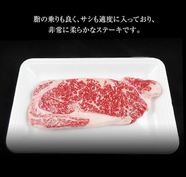 「九州産」黒毛和牛ロースステーキ(200g×2枚)