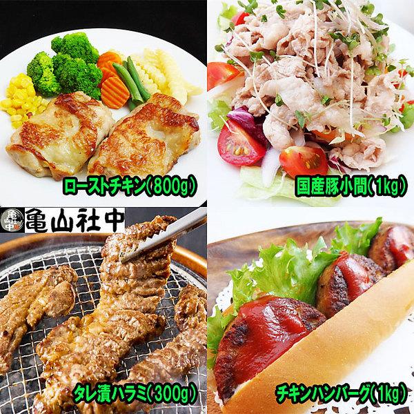「亀山社中」タレ漬けハラミ(300g)入、合計3kg以上のお肉福袋