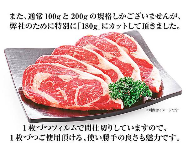 熟成肉!サーロインステーキ(180g×2枚)【母の日・父の日】
