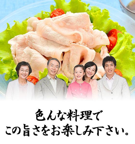 鹿児島黒豚しゃぶしゃぶ(400g)