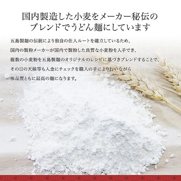 【タイムセール】<120円引き>「あごだしスープ付」半生麺うどん(2食)