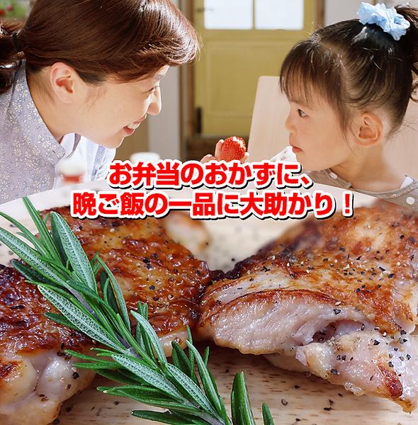 【タイムセール】<20%OFF>「レンジ対応」ローストチキンステーキ(10枚入)