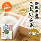新潟県産こしいぶき 6合(900g)<ポイント交換>