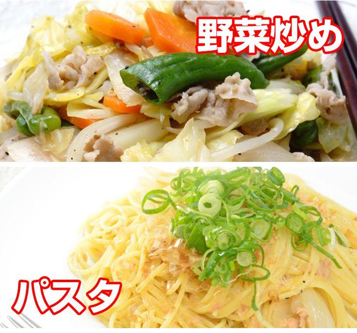 淡路産たまねぎ使用の「たまねぎスープ」(150g)