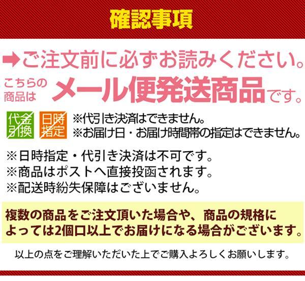 送料無料 牛タンカレー&牛タンシチューセット各200g/メール便/ 牛タン /カレー/ シチュー/ 牛たん