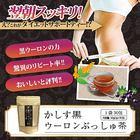 【メルマガ限定SALE!】カシス黒烏龍ダイエット茶!2g×30包