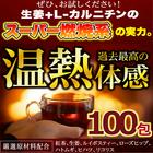 【大容量100包!】ぽかぽか温巡生姜紅茶 1.5g×50包×2袋で合計100包の大容量!燃焼系生姜紅茶