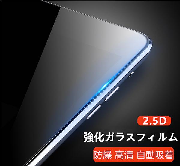 2017新 ipad pro 10.5インチ/iPad 2018 新 iPad Pro 9.7インチ/ipad air2/air/ipad2/3/4 ブルーライトカットガラスフィルム ipad pro 強化ガラス保護フィルム ipad pro 保護フィルム ipad pro 10.5インチ強化ガラス IPAD Airガラスフィルム 液晶フィルム iPad Pro 9.7インチ