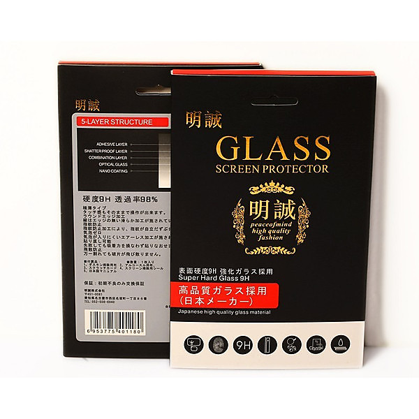 送料無料 ZTE MONO MO-01J 両面セット 強化ガラス保護フィルム 保護ガラス MO-01J ガラスフィルム MONO MO-01J 保護フィルム MO-01J 液晶保護ガラスフィルム 保護フィルム MO-01J 液晶ガラスフィルム ガラスフィルム MO-01J 液晶ガラスフィルム  MO-01J ガラスフィルム