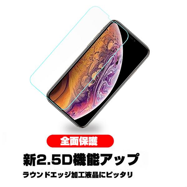 iPhone 11 ガラスフィルム iPhone 11 pro 画面保護 iPhone XS Max 液晶保護フィルム iPhone XS Max 強化ガラスフィルム iPhone X 液晶保護フィルム 強化ガラスフィルム iPhone XS Max 液晶保護フィルム iphoneX ガラスフィルム