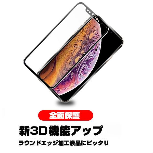 iPhone 11 pro MAX ガラスフィルム iPhone XR 強化ガラスフィルム iPhone XS Max 全面強化ガラスフィルム iPhone XS 液晶保護シート 全面保護フィルム iPhone 11 強化ガラスフィルム iPhone XS 保護フィルム スマホ画面保護 送料無料