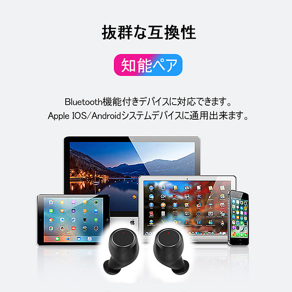 ワイヤレスイヤホン ブルートゥース イヤホン Bluetooth 5.0 IPX7防水 自動ペアリング 左右分離型 Hi-Fi高音質 3500mAh大容量充電ケース ノイズキャンセリング iPhone/iPad/Android対応 マイク内蔵 3Dステレオサウンド 送料無料