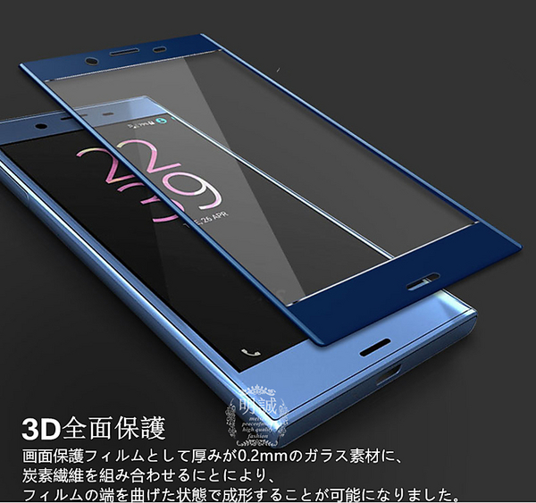 Huawei Mate 10 Pro 3D全面保護 強化ガラス保護フィルム HUAWEI Mate 10 Pro 極薄0.2mm 3D曲面 全面ガラスフィルム HUAWEI Mate 10 Pro ソフトフレーム Huawei Mate 10 Pro 保護シール ガラスフィルム Huawei Mate 10 Pro ソフトフレーム Huawei 保護ガラスフィルム 送料無料