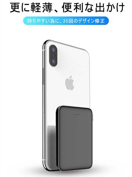 モバイルバッテリー 6800mAh 大容量 最小最軽最薄 超薄型 軽量 急速充電 超小型 ミニ型 USB2ポート 楽々収納 携帯充電器 コンパクト スマホ充電器 iPhone XS Max iPhone XR iPhone XS iPhone 8 Plus iPhone 7 Plus Xperia XZ3 Galaxy S9+ S8+ 送料無料【PL保険加入済み】
