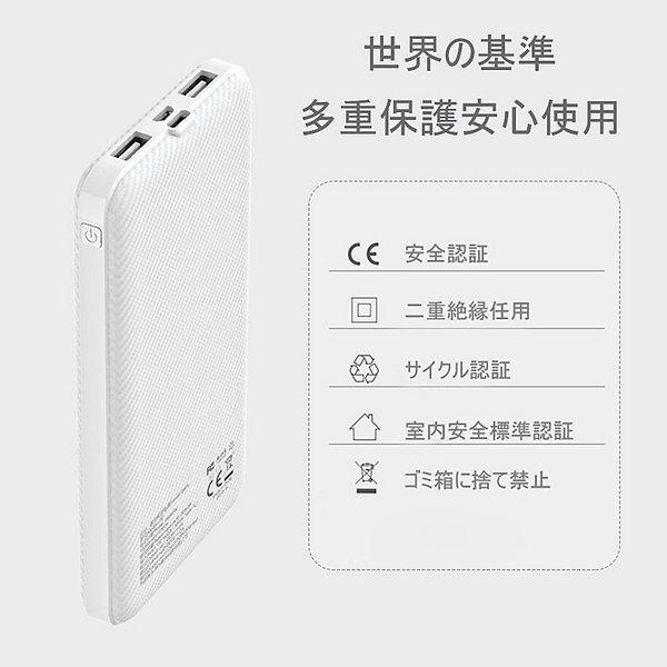 モバイルバッテリー スマホ充電器 大容量 12000mAh 小型 急速充電器 【PSE認証済】 残量表示 2台同時充電 携帯充電器 iPhone/iPad/Android 各種対応 激安 送料無料