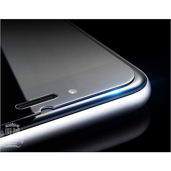 iphone8 iphone8plus ガラスフィルム(極薄0.2mm) iphone7 iPhone6s 液晶保護フィルム iPhone6splus iPhoneSE iPhone5s/5c/5 強化ガラスフィルム 極薄 0.2mm 強化ガラスフィルム 液晶保護フィルム 強化ガラス アイフォン6s 透明 クリア 強化ガラス iphone7 iphone7plus