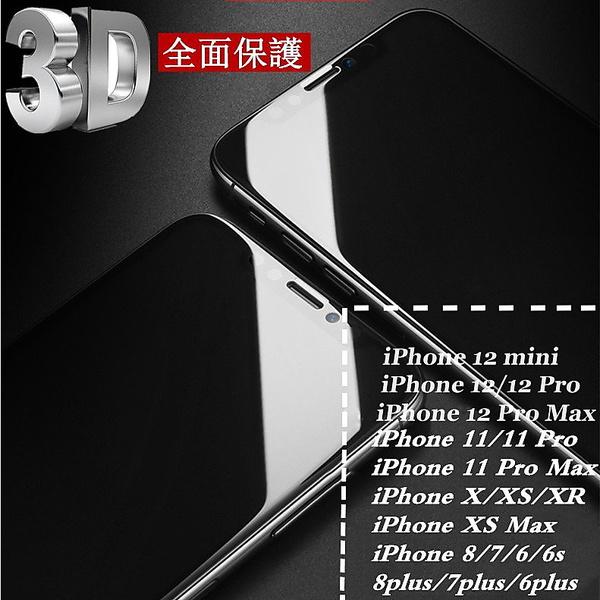 iPhone 11 pro 3D 全面保護 iPhone 11 iPhone 11 pro max 強化ガラス保護フィルム iPhone8 plus iPhone7 iPhone7plus ガラスフィルム iPhone6s plus iphone XS Max 全面強化ガラスフィルム  iPhoneX iPhone8 強化ガラスフィルム 全面保護 iphone5 液晶保護フィルム