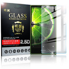 明誠正規品 AQUOS SERIE SHV32 強化ガラスフィルム 保護フィルム クオスセリエ SHV32 ガラスフィルム SHV32 液晶保護フィルム 強化ガラス SHV32 保護シート フィルム 保護フィルム クオスセリエ SHV32 ガラス SHV32 液晶 フィルム 強化ガラス SHV32 シート ガラス 液晶保護