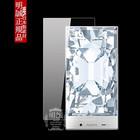 AQUOS CRYSTAL 305SH 強化ガラスフィルム 明誠正規品 アクオス クリスタル 305SH ガラスフィルム AQUOS CRYSTAL 液晶保護フィルム 強化ガラス 305SH 保護シート 強化ガラスフィルム アクオス クリスタル 305SH ガラスフィルム AQUOS CRYSTAL 液晶保護フィルム 強化ガラス