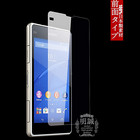 Xperia J1 Compact 強化ガラスフィルム 明誠正規品 Xperia J1 Compact ガラスフィルム Xperia J1 Compact 液晶保護フィルム 強化ガラス J1 Compact 保護シート ガラスXperia J1 Compact 強化ガラスフィルム Xperia J1 Compact ガラスフィルム Xperia 液晶保護フィルム