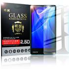 明誠正規品 AQUOS SERIE mini SHV33 強化ガラスフィルム 保護フィルム SHV33 ガラスフィルム SHV33 保護フィルム強化ガラス 保護シート AQUOS SERIE mini SHV33 フィルム 保護フィルム SHV33 ガラス SHV33 液晶 フィルム 強化ガラス SHV33 シート