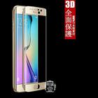 送料無料 Galaxy S7 edge SC-02H SCV33 S6 edge S7強化ガラスフィルム 全面 3D全面保護フィルム ケース Galaxy S7 edge SC-02H SCV33 全面ガラスフィルム全面ガラスフィルム edge Galaxy S7 edge S6 edgeSC-02H SCV33 強化ガラスフィルム 全面 3D全面保護フィルム Galaxy