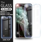 iphone 11 ガラスフィルム iphone 11 pro 視力保護強化ガラスシート iphone 11 pro max 液晶保護ガラスフィルム iphone 強化ガラス保護フィルム 画面保護シール 指紋防止 防塵 耐衝撃 送料無料