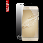 送料無料 Huawei Honor 8 強化ガラス保護フィルム Huawei Honor 8ガラスフィルム 保護シート Huawei Honor 8 強化ガラスフィルム明誠正規品 Honor 8 保護ガラス ガラスフィルム 送料無料 液晶保護フィルム 強化ガラス Huawei Honor 8 保護シール 液晶保護ガラスフィルム