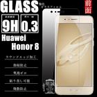 Huawei Honor 8 強化ガラス保護フィルム Huawei Honor 8 保護フィルム 保護ガラス Huawei Honor8 ガラスフィルム Honor 8 保護シール ガラスフィルム 送料無料 液晶保護フィルム 強化ガラス Huawei Honor 8 保護シール 前面保護フィルム 画面保護 液晶保護ガラスフィルム