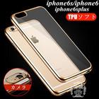 iPhone SE(第2世代)クリアケース iPhone7 iPhone6s Galaxy S8 S8+ ケース クリア TPU ソフトケース iphone 11 pro Galaxy S7 edgeケース カバー S8 S8+ ケース iphone8 TPUケース Galaxy S8 S8+ メタル おしゃれ バンパー風 iphone 11 サイドカラード 軽量 薄型 耐衝撃