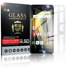 AQUOS ZETA SH-04H/AQUOS SERIE SHV34/AQUOS Xx3/STAR WARS mobile 強化ガラスフィルム SH-04H ガラスフィルム SHV34 液晶保護フィルム AQUOS Xx3 ガラスフィルム 強化ガラス SH-04H 強化液晶ガラスフィルム SHV34 送料無料 強化ガラスフィルム AQUOS Xx3 強化ガラスフィルム