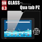 Qua tab PZ (LGT32) 強化ガラスフィルム Qua tab PZ 保護フィルム au Qua tab PZガラスフィルム Qua tab PZ 液晶保護フィルム (LGT32) 保護シール Qua tab PZ 強化ガラスフィルム 強化ガラスフィルム 保護フィルム Qua tab PZ 強化ガラスフィルム 強化ガラス保護フィルム