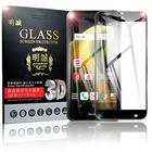 AQUOS ZETA SH-04H/AQUOS SERIE SHV34/AQUOS Xx3/STAR WARS mobile 全面保護強化ガラスフィルム SH-04H ガラスフィルム 3D全面ガラスフィルム SHV34 3D全面液晶保護フィルム AQUOS Xx3 ガラスフィルム 強化ガラス SH-04H 強化液晶ガラスフィルム SHV34 送料無料 全面保護