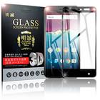 AQUOS ea 606SH 全面強化ガラス保護フィルム Android One 507SH ガラスフィルム 液晶保護フィルム AQUOS ea 606SH 全面保護 3D 液晶保護ガラス 保護フィルム AQUOS ea 606SH ガラスフィルム Y!mobile Android One 507SH 強化液晶ガラスフィルム AQUOS ea 606SH 送料無料