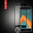 HTC 10 HTV32 強化ガラス保護フィルム 全面保護ガラスフィルム 3D HTC 10 HTV32 ガラスフィルム 液晶保護フィルム 全面保護 HTC 10 HTV32 護フィルム HTC 10 HTV32 ガラスフィルム 強化ガラス HTC 10 HTV32 強化液晶ガラスフィルム 3D 送料無料 ガラスフィルム 全面保護