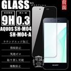 送料無料 AQUOS SH-M04 SH-M04-A 強化ガラス保護フィルム 液晶保護フィルム AQUOS SH-M04 ガラスフィルム AQUOS SH-M04-A 保護シール 強化ガラスフィルム AQUOS SH-M04 強化ガラスフィルム 保護フィルム ガラスフィルム 強化ガラス AQUOS SH-M04-A 強化液晶ガラスフィルム