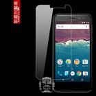 シャープ Android One 507SH 強化ガラス保護フィルム 液晶保護フィルム Android One 507SH ガラスフィルム 507SH 保護シール 強化ガラスフィルム 強化ガラスフィルム Android One 507SH 強化ガラスフィルム 保護フィルム ガラスフィルム 強化ガラス Android One 507SH